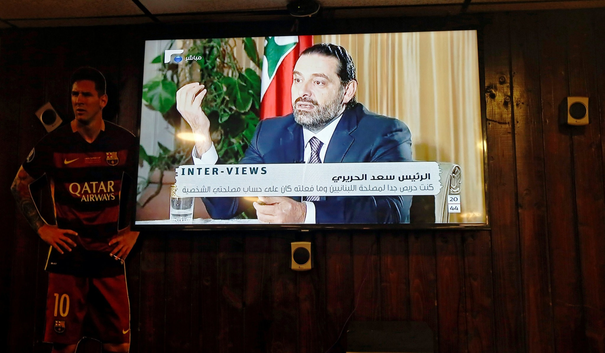 Lebanon's Prime Minister Saad al-Hariri, who has resigned, is seen during Future television interview, in a coffee shop in Beirut, Lebanon November 12, 2017. (REUTERS Photo)