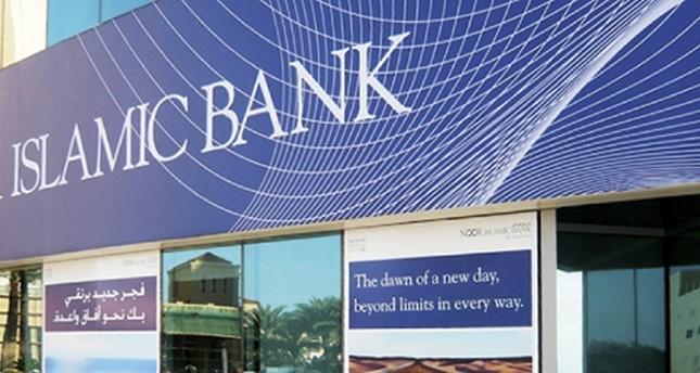 نظرة إلى المؤسسات الإسلامية المالية في تركيا وتطورها