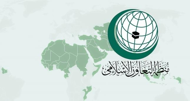 منظمة التعاون الإسلامي تدعو الأطراف السياسية في مالي إلى التهدئة والحوار