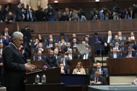Turkey's Prime Minister Binali Yıldırım strongly criticized main opposition Republican People's Party (CHP) yesterday, over its position on the upcoming referendum for the constitutional amendment...