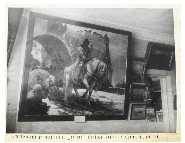 This undated photo provided by the U.S. Attorney's Office in Washington shows a painting of Ivan the Terrible that was exhibited in art museum in Ukraine. (U.S. Attorney's Office in Washington via AP)