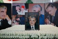 المحكمة الخاصة باغتيال الحريري تحدد 7 أغسطس موعداً للنطق بالحكم