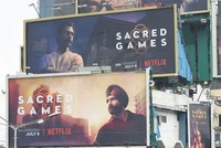 Netflix releases first Indian series challenging Amazon Prime