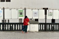 Algeria unveils first ever electoral list composed entirely of women
