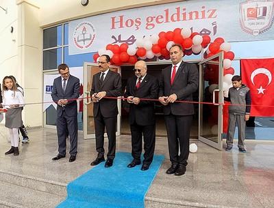 Presidential Spokesman İbrahim Kalın (3rd from right) inaugurates the Turkish school in Doha.