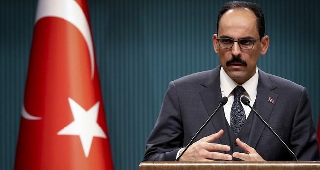 الرئاسة التركية: نقف إلى جانب الشعب الفلسطيني في قضيته المحقة