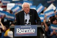 مرشحون للرئاسة الأمريكية يتعهدون بالعمل على قيام دولة فلسطينية