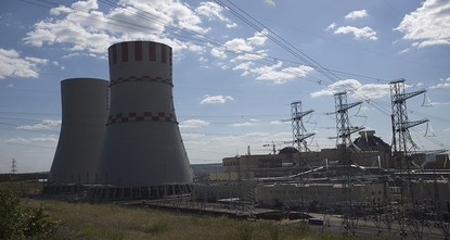 pRussian authorities on Tuesday confirmed reports of a spike in radioactivity in the air over the Ural Mountains while the suspected culprit, a nuclear fuel processing plant, denied it was the...
