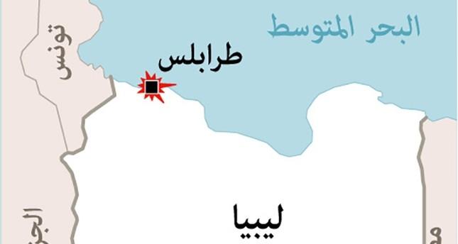 هجوم انتحاري يستهدف مقر مفوّضية الانتخابات الليبية