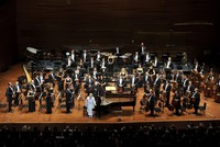 Presidential symphony orchestra starts season with exclusive concert in Ankara