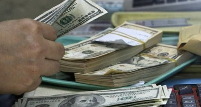 معهد التمويل الدولي: نتوقع دخول 51.3 مليار دولار لتركيا خلال 2018
