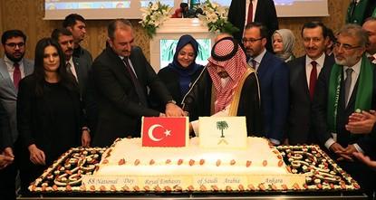 Saudi Embassy in Ankara marks National Day