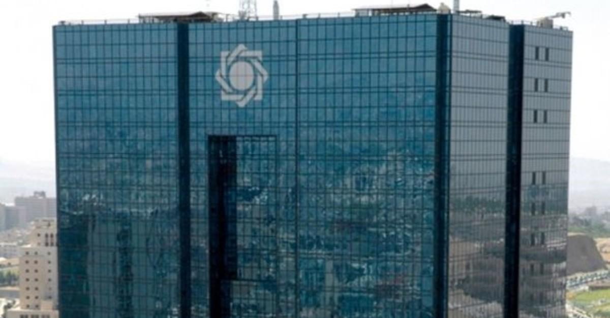 Central Bank of Iran Headquarters in Tehran, Iran. (GTVM92 via Wikipedia Photo)