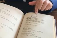 رئاسة الشؤون الدينية التركية تعيد طباعة القانون المدني للدولة العثمانية