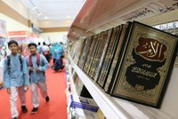Islamic Book Fair in Indonesian capital Jakarta to welcome visitors until March 3