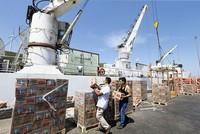 Die Türkei kam dem isolierten Golfemirat Katar erneut zur Hilfe: Aus dem türkischen Hafen Aliağa wurde am Donnerstag erstmals ein Schiff mit Lebensmitteln in das Land, das auf Nahrungsmittelimporte...