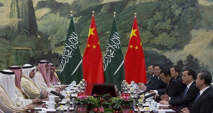 pSaudi Arabia's King Salman met with China's premier on Friday, a day after the two nations signed a memorandum of understanding on investment cooperation valued at $65 billion./p  pThe landmark...