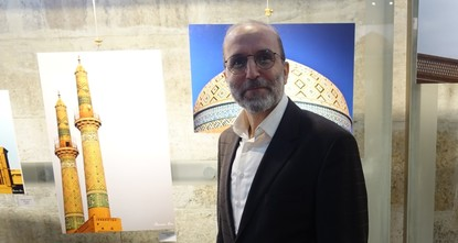 'The Nearby Far: Iran' exhibition now on display