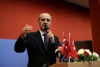 وزير الثقافة والسياحة التركي، نعمان قورتولموش - الأناضول