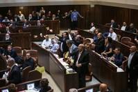 أرشيفية- نواب عرب بالكنيست أثناء احتجاجهم على قانون الدولة القومية لليهود في إسرائيل  (أسوشيتد برس)