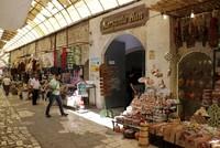 Long Bazaar: Landmark of Hatay in Turkey's south