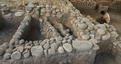 pspan data-scayt-lang=en_US data-scayt-word=ArchaeologistsArchaeologists/span have discovered an ancient settlement consisting of luxurious houses during excavations in span data-scayt-lang=en_US...