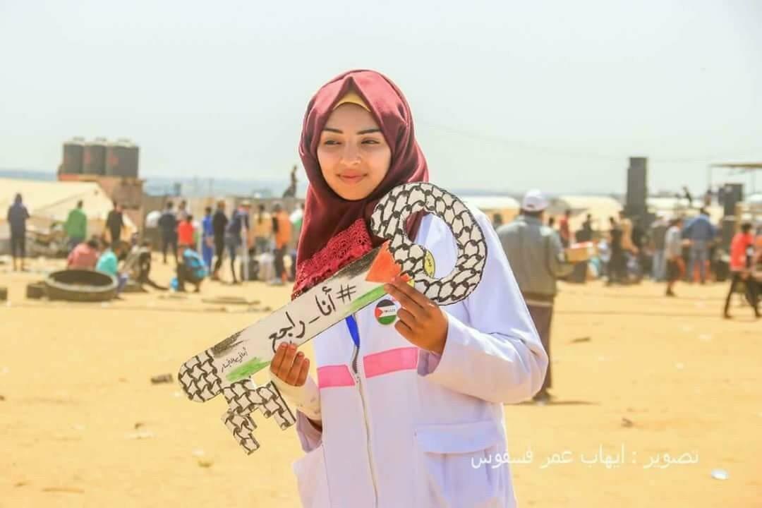 Razan al-Najjar, 21, was shot near Khan Yunis in the south of the territory. (Source: Social media)