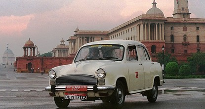 India's Hindustan Motors has sold its Ambassador car to France's Peugeot for just $12 million, capping a spectacular downfall for a vehicle once emblematic of the country's political class. pThe...