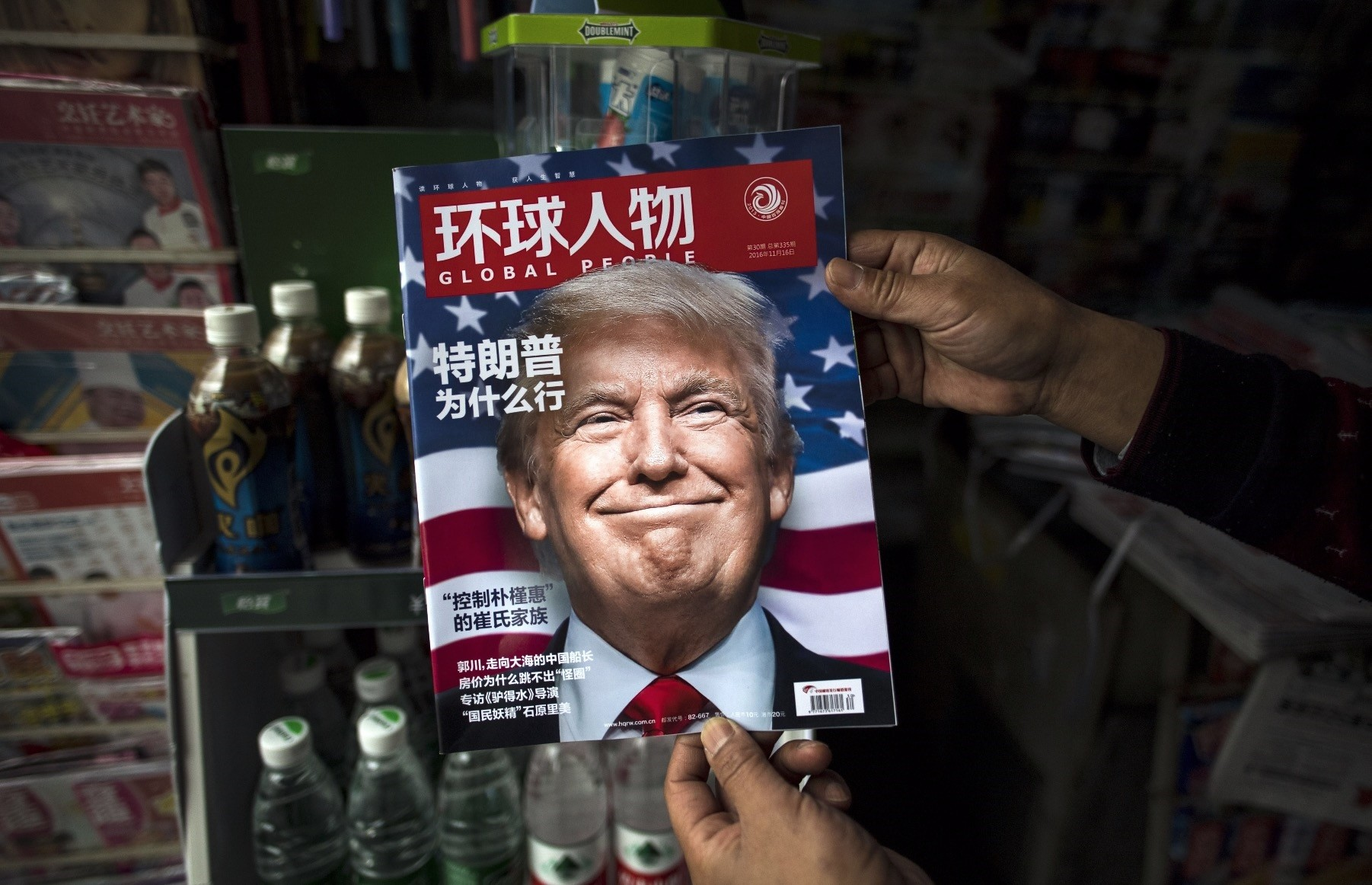 A copy of the local Chinese magazine Global People with a cover story that translates to u201cWhy did Trump winu201d at a news stand in Shanghai, China, Nov. 14, 2016.