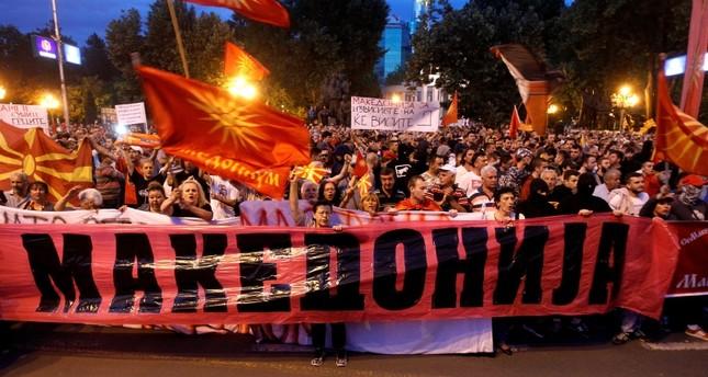 مظاهرات في سكوبيا ضد تغيير اسم البلد إلى مقدونيا الشمالية (الفرنسية)