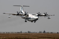 China's home-grown AG600, the world's largest amphibious aircraft in production, took to the skies on Sunday for its maiden flight.  The plane, codenamed