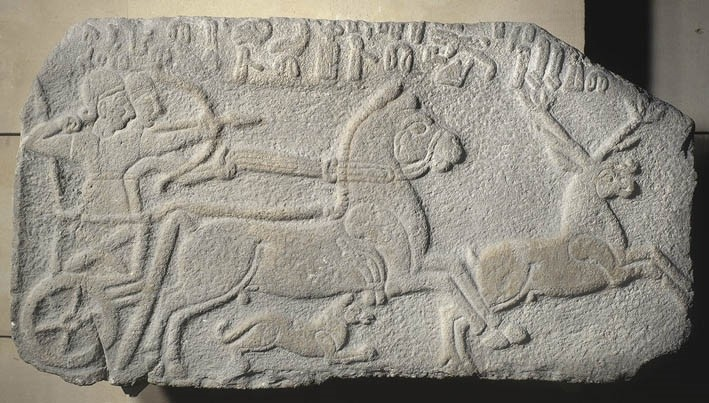 The relief, on which Hittite King Maradas is on his chariot hunting a deer, dates back to the late Hittite period.