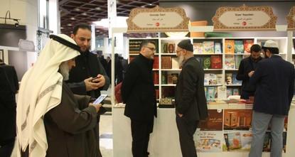في إسكودار.. الدورة الرابعة لمعرض الكتب والثقافة العربية التركية