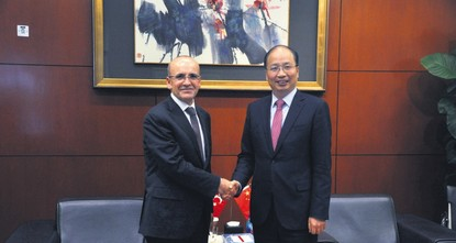 pDeputy Prime Minister Mehmet Şimşek met Industrial and Commercial Bank of China (ICBC) Turkey Chair Xu Keen during his visit to China Friday. Evaluating Turkish-Chinese partnership and the bank's...