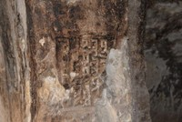 Epitaph in Syriac script discovered in Diyarbakır, Turkey
