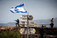 Israel says Trump to recognize Golan sovereignty on Monday