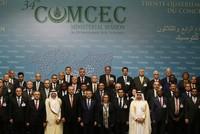 تركيا.. 20 دولة تؤكد حضورها اجتماع التعاون الإسلامي حول مجزرة نيوزيلندا