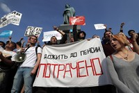 В России протестуют против пенсионной реформы
