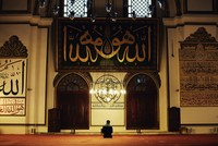 Debt and the practice of Islamic banks
