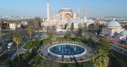 وكالة تنمية إسطنبول تخصص 60.5 مليون دولار لمشاريع ذات توجه تكنولوجي