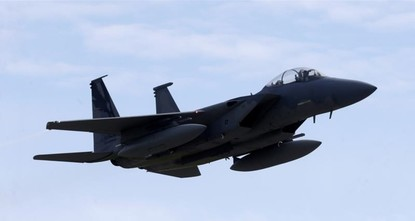 pQatar and the United States will sign a deal for the purchase of 36 F-15 jets by the Gulf nation, Bloomberg said in a piece published late Wednesday, citing sources with 'knowledge of the...
