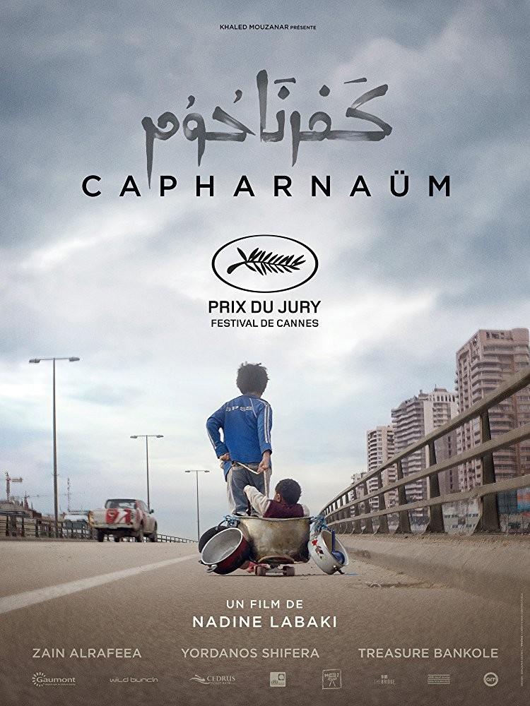 Nadine Labaki, director of u201cCapharnaum,u201d says it is her best film so far.