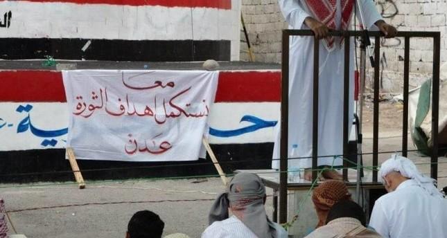الأوقاف اليمنية تحذر من مغبة استمرار عمليات اغتيال العلماء وأئمة المساجد بعدن