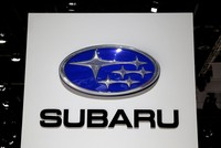 Japan's Subaru to recall 2.2M cars over faulty brake lights