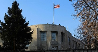 US Embassy in Ankara to close March 5 due to 'threat'