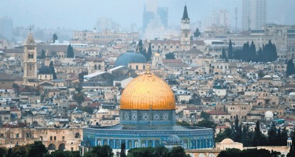 pLast week, U.S President Donald Trump declared that he, and ipso facto, the U.S., recognizes Jerusalem as the capital of Israel. This statement meant that years of careful tiptoeing around...