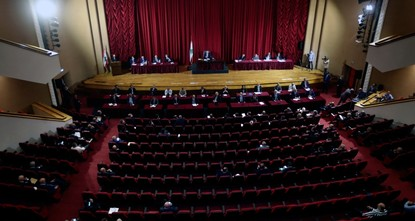 البرلمان اللبناني يمنح ثقته لحكومة ميقاتي