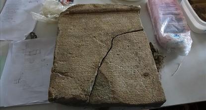 آثاريون أتراك يعثرون على مرسوم ملكي يعود لـ200 عام قبل الميلاد