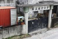 مصرع 8 أشخاص في تسرب كيماوي داخل مصنع جنوب غربي الصين