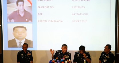 pThe banned chemical weapon VX nerve agent was used to kill Kim Jong Nam, the North Korean ruler's outcast half brother who was poisoned last week at the airport in Kuala Lumpur, police said...